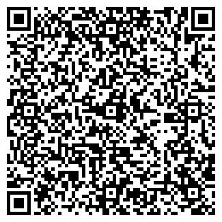 QR-код с контактной информацией организации УАКЫТ ОАО