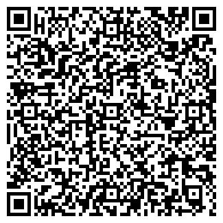 QR-код с контактной информацией организации МУСИ-ПУСИ
