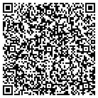 QR-код с контактной информацией организации АРКАДА СПБ, ООО