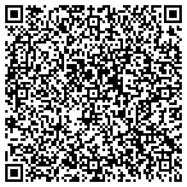 QR-код с контактной информацией организации ДАЙМОНД-ТРЕЙД, ООО