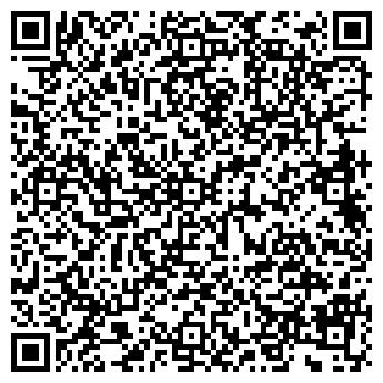 QR-код с контактной информацией организации УРАРТУ РЕСТОРАН