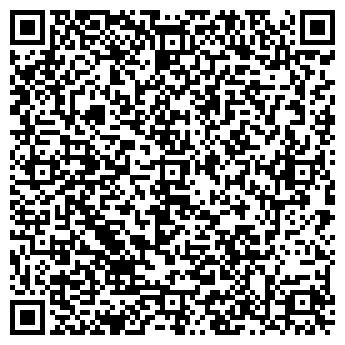 QR-код с контактной информацией организации ПОМОЛВКА