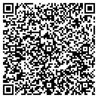 QR-код с контактной информацией организации СЕРЕБРО
