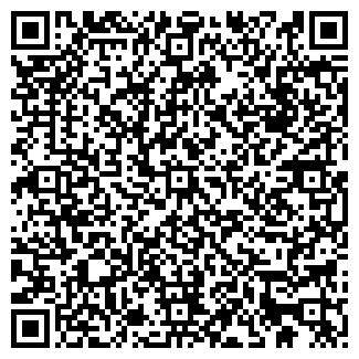 QR-код с контактной информацией организации ТАМИРА