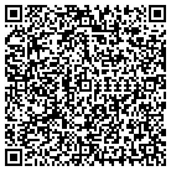 QR-код с контактной информацией организации HALLMARK