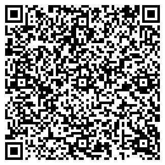 QR-код с контактной информацией организации РЕШЕЛЬЕ