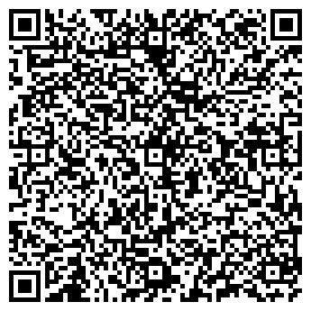 QR-код с контактной информацией организации ДОМАШНЯЯ УТВАРЬ