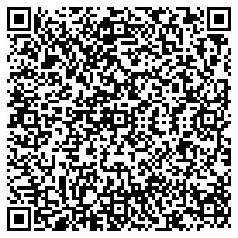 QR-код с контактной информацией организации ФРИКОМ ТОО