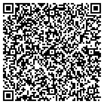QR-код с контактной информацией организации ПАМИР, ООО
