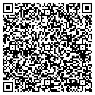 QR-код с контактной информацией организации ТАНДЕР, ЗАО