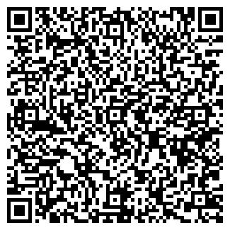 QR-код с контактной информацией организации ЛЕРУА МЕРЛЕН