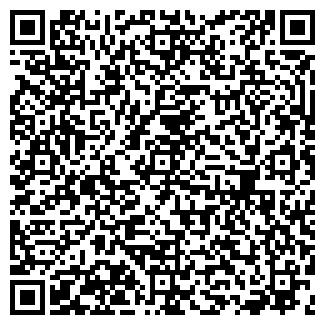 QR-код с контактной информацией организации ДАНЬКО, ЧП