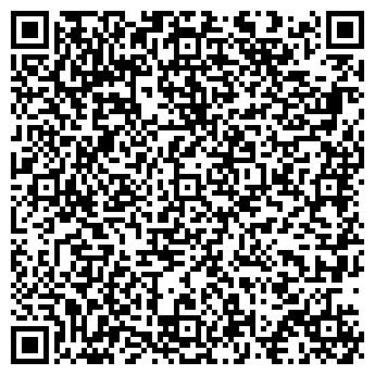 QR-код с контактной информацией организации МАКСИДОМ, ООО