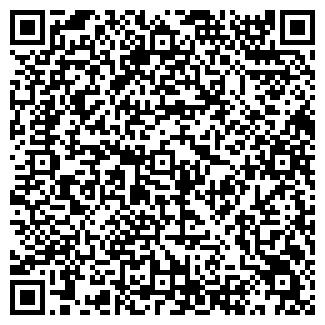 QR-код с контактной информацией организации ХИМПЛАСТ ТОО