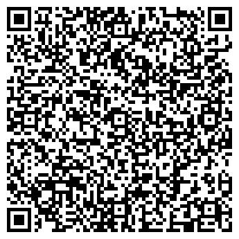 QR-код с контактной информацией организации ЦЕНТР КЕРАМИКИ, ООО
