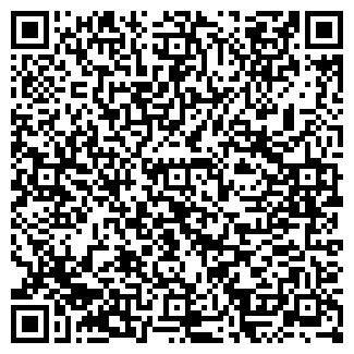 QR-код с контактной информацией организации ПАРАБЕЛЛУМ