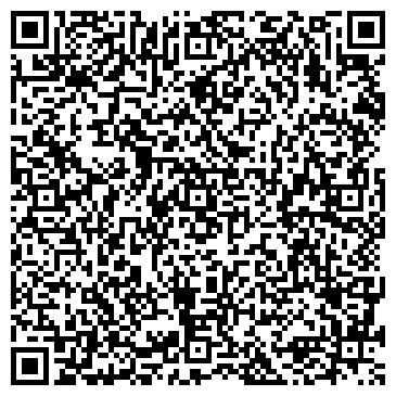 QR-код с контактной информацией организации ХУДОЖЕСТВЕННЫЙ ВЫСТАВОЧНЫЙ ЗАЛ ОБЛАСТНОЙ