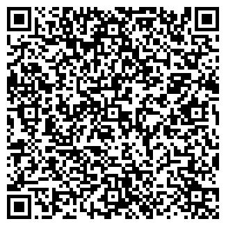 QR-код с контактной информацией организации ГРАНФОР, ООО