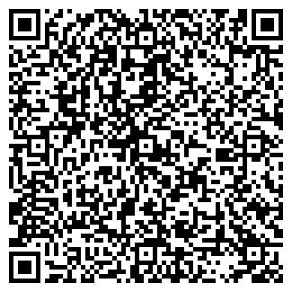 QR-код с контактной информацией организации ХУНДА ТОО