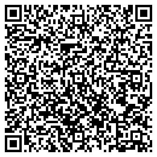 QR-код с контактной информацией организации БУКА