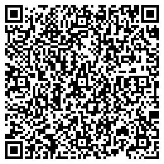 QR-код с контактной информацией организации СНАРК