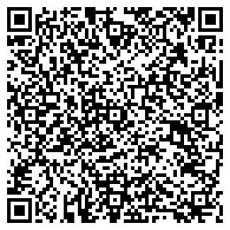 QR-код с контактной информацией организации АНТОШКА