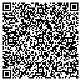 QR-код с контактной информацией организации ВАЛЕРИЯ, ООО