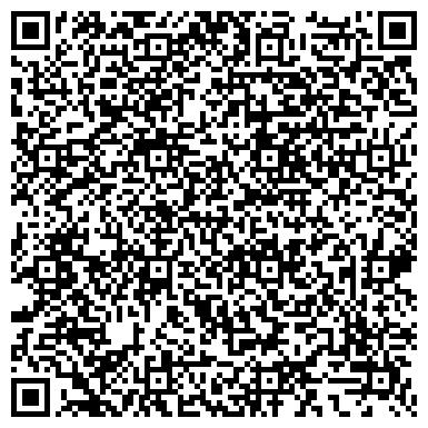 QR-код с контактной информацией организации КАНЦЕЛЯРСКИЕ ТОВАРЫ ДЛЯ ДОМА И ОФИСА