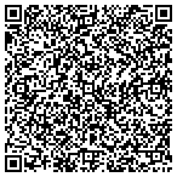 QR-код с контактной информацией организации ООО СТЭЙЛЭНД ТРЭЙД