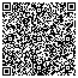QR-код с контактной информацией организации КАРАОКЕ