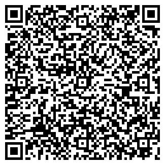QR-код с контактной информацией организации РОЯЛЬ, ООО