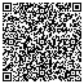 QR-код с контактной информацией организации ЦВЕТОМАНИЯ