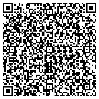QR-код с контактной информацией организации АВТО ДОМ, ООО