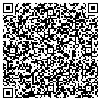QR-код с контактной информацией организации ОТСТАВНОВ В.Ю., ИП