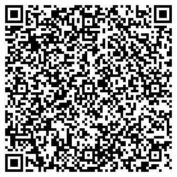 QR-код с контактной информацией организации МОТЕКС, ООО
