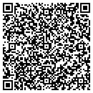 QR-код с контактной информацией организации ШЫГЫС РЫНОК