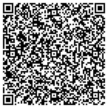 QR-код с контактной информацией организации Z 24 СЕТЬ МАГАЗИНОВ 24 ЧАСА
