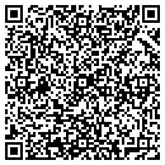 QR-код с контактной информацией организации ВЕГАМОЙКА