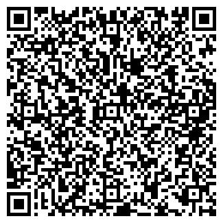 QR-код с контактной информацией организации АСТРА ГРАНИТ
