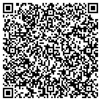 QR-код с контактной информацией организации ЭВА-СЕРВИС ТОО