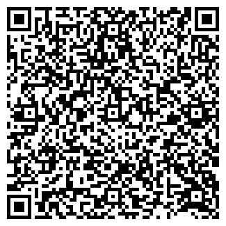 QR-код с контактной информацией организации ТРЕЙД-С