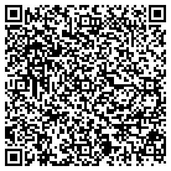 QR-код с контактной информацией организации АСТ-КОНСАЛТИНГ, ООО