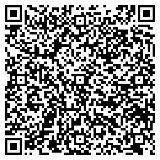QR-код с контактной информацией организации ВАРИАЦИЯ
