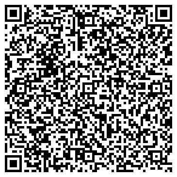 QR-код с контактной информацией организации ВОЛЯ СТУДИЯ ДИЗАЙНА
