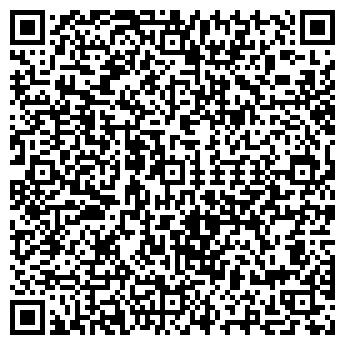 QR-код с контактной информацией организации СТС-ЭКСПРЕСС