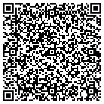 QR-код с контактной информацией организации ЭВРИКА ЛТД ТОО