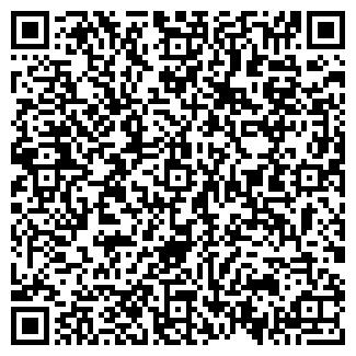 QR-код с контактной информацией организации ООО АС-ЦЕНТР