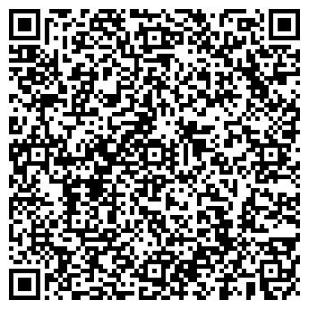 QR-код с контактной информацией организации СТАЙЕР ДИЗАЙН-СТУДИЯ