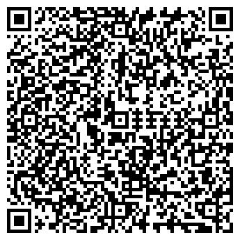 QR-код с контактной информацией организации АЛЬТ-СТУДИЯ