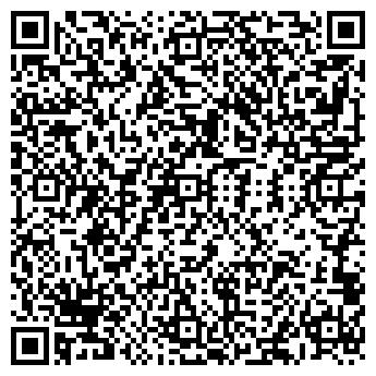 QR-код с контактной информацией организации ОФИС МЕЧТЫ